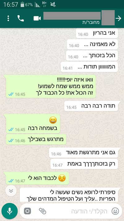 דיקור סיני פוריות בחיפה