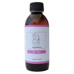 SuperMom לחלב שלך - הגברת ייצור חלב אם